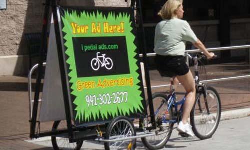 Велосипед для промоакций